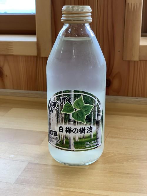 清涼飲料水 白樺の樹液