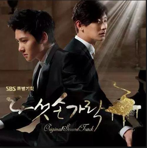 ☆韓国ドラマ☆《蒼のピアニスト》DVD版 全30話 送料無料!
