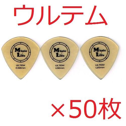 ULTEM (ウルテム) JAZZ XL ジャズ型 ピック 【×50枚】送料込み 2650円
