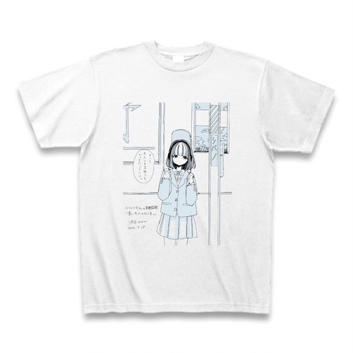 ふせでぃデザインTシャツ(ランチェキつき)