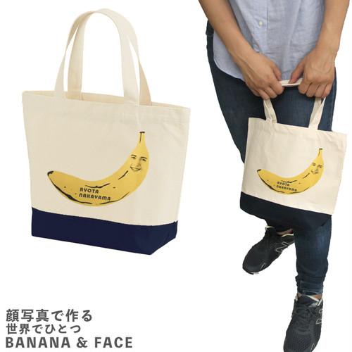顔写真で作る バナナ 顔ミニトートバッグ