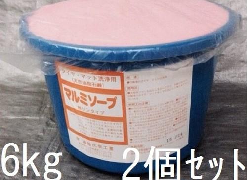 バケツ石鹸 6kg 2個セット 自動車用 洗車用 洗車バケツ石けん カーシャンプー タイヤ洗浄