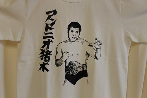 "TACOMA FUJI RECORDS / ""愛と追憶のアントニオ猪木"" Tシャツ  designed by Tomoo Gokita"