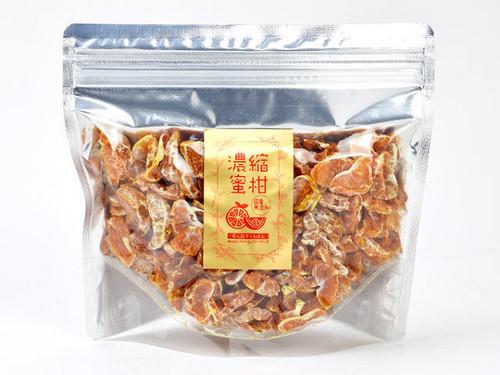 安心院干しみかん「濃縮蜜柑(150g)」3袋セット(20%OFF)