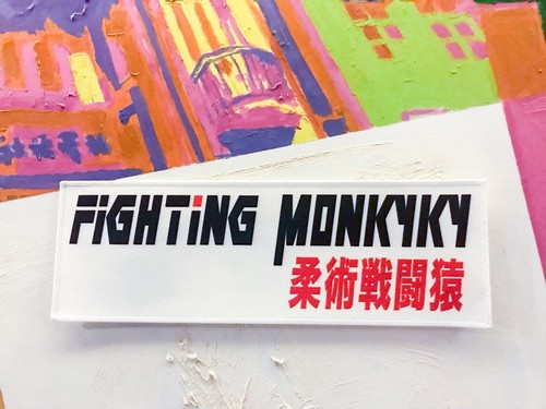 Fighting Monkyky パッチ 長方形Ver.2