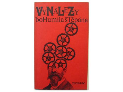 ボフミル・シュチェパーン「VYNALEZY」1973年