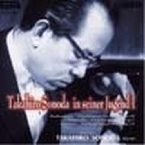 HTCA-5005 Takahiro Sonoda Young Years 1(Piano/T. Sonoda /CD)