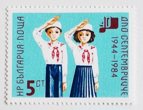 ピオニール / ブルガリア 1984