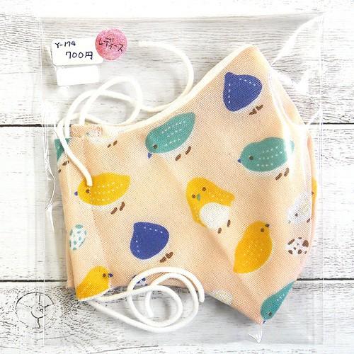 【和香月歌】立体布マスク(うずら)・レディースサイズ/マスク