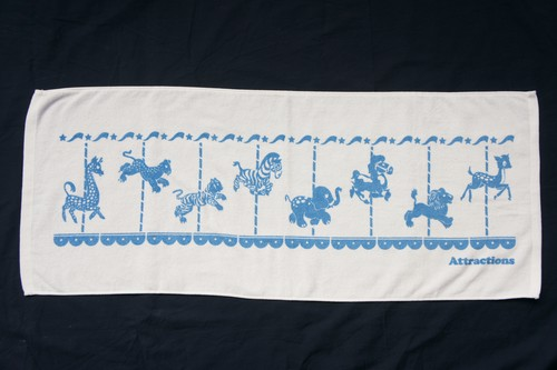 Attractions Merry-Go-Round Towel(Base:White)