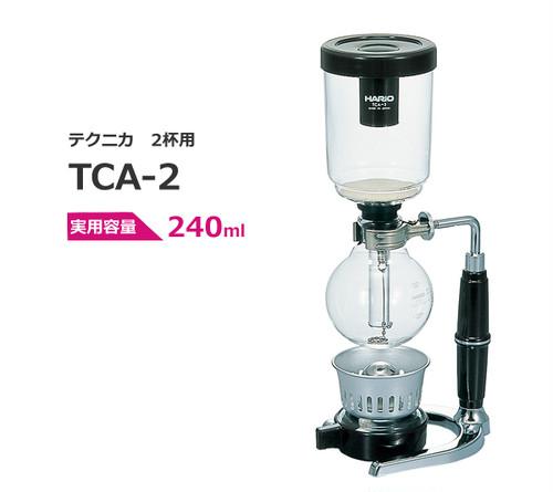 HARIO(ハリオ)テクニカ 2杯用 TCA-2/プロも愛用する本格派サイフォン