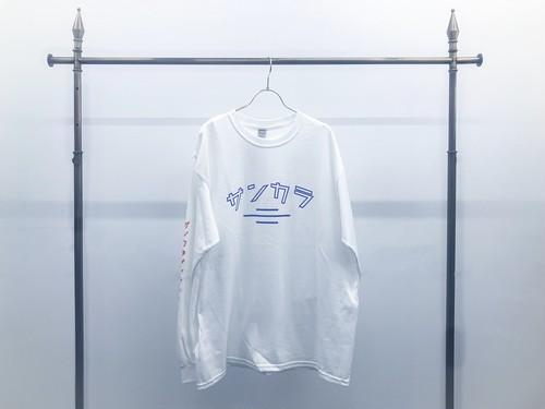 AlexanderLeeChang collaboration KATAKANA L/S Tshirt