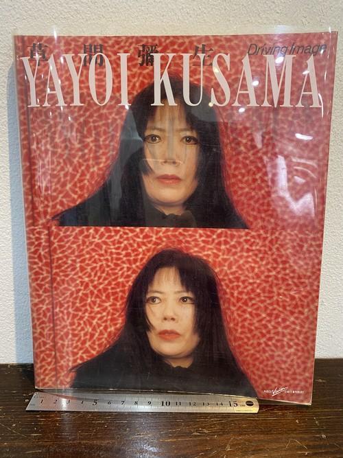80's YAYOI KUSAMA  草間彌生 DRIVING IMAGE