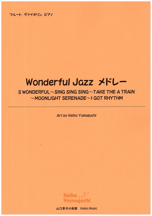 【◆Flute, Violin, Piano】 Wonderful Jazz メドレー