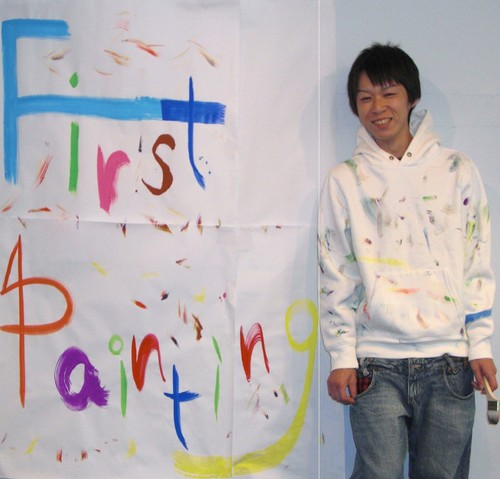 1stアルバム「First Painting」