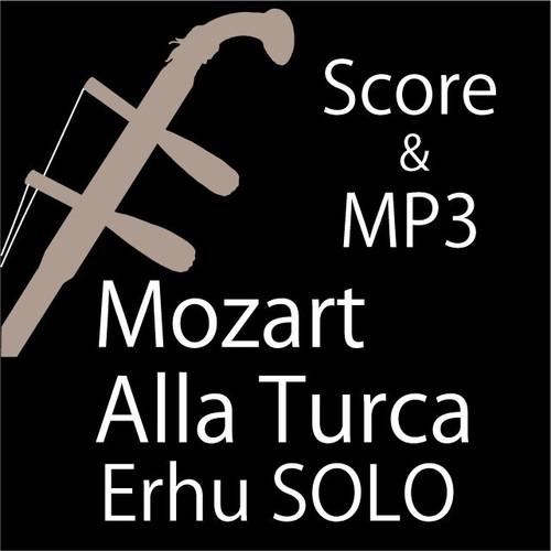 トルコ行進曲 二胡独奏(Score PDF & MP3)