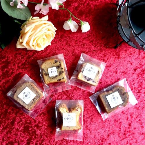 【2018年冬限定】深夜の焼き菓子セット(10個入り)<お酒を使った大人の焼き菓子>