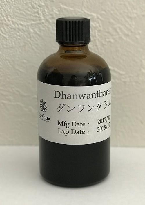 アーユルヴェディックオイル ダンワンタラム(Dhanwantharam Thailam)