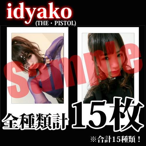 【チェキ・全種類15枚】idyako(THE・PISTOL)