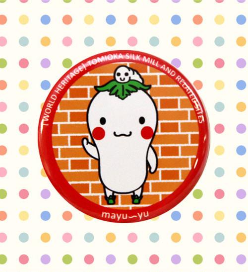 バッジ(32mm)まゆーゆ【レンガ】 メール便