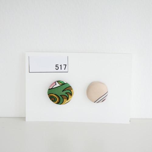 【一点もの】No.517  スカーフピンブローチ(2個セット)