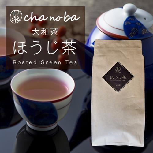 【ハッピー価格】ほうじ茶 100g 大和茶 奈良県産