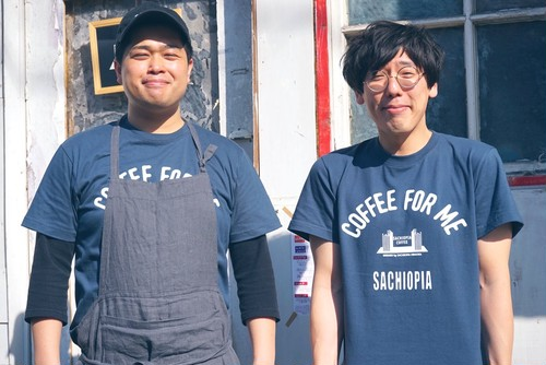 Tシャツ スレート瓦色 SACHIOPIA COFFEE ORIGINAL