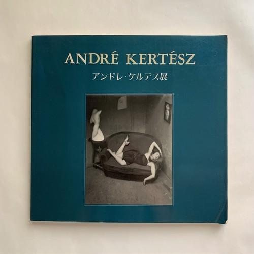 アンドレ・ケルテス展 : 写真芸術の巨匠 / PPS通信社