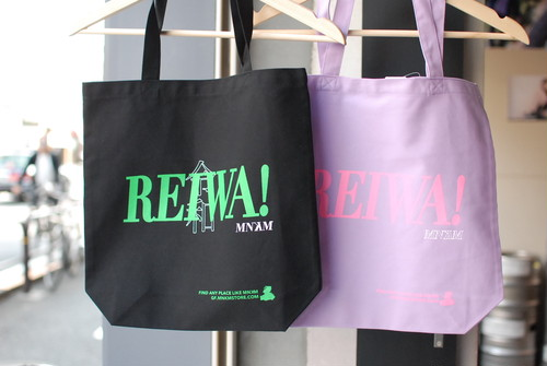 Reiwa 令和 tote bag