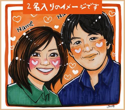 【色紙・A4】2名入り長寿祝いセット 上半身(絵師:ゆりあ)