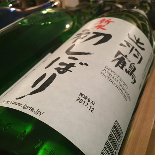 出羽鶴 純米 生酒 1.8ℓ