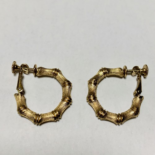 Vintage Vendome Hoop Earrings