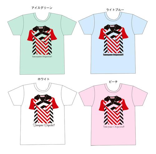 【売切れ】アルドーレTシャツ