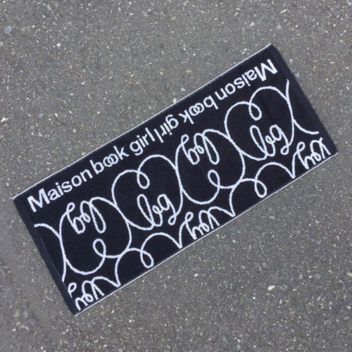 Maison book girl towel_mbg023
