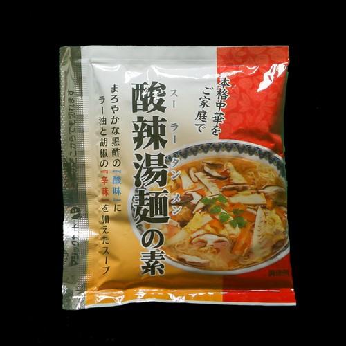 酸辣湯麺の素ラーメンスープ   【※画像はイメージです。具材は添付しておりません。】