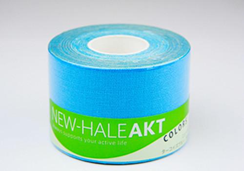 New-HALE / AKT 5cm×5m 《ターコイズブルー》