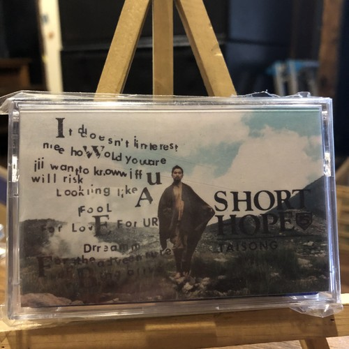 SHORT HOPE / 泰尊〈Cassette Tape〉