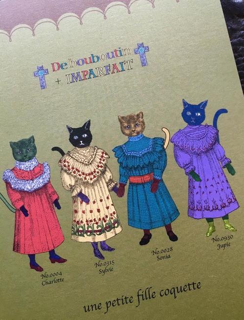 *de bouboutin postcard