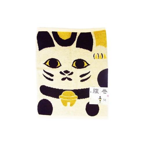 腹巻き 招き猫 Mサイズ イエロー 7JKP5315