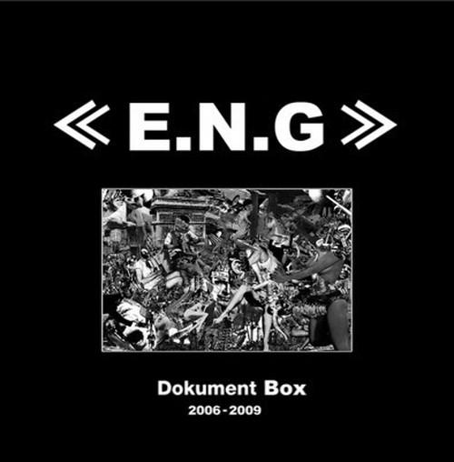 【再発】Dokument 2006-2009