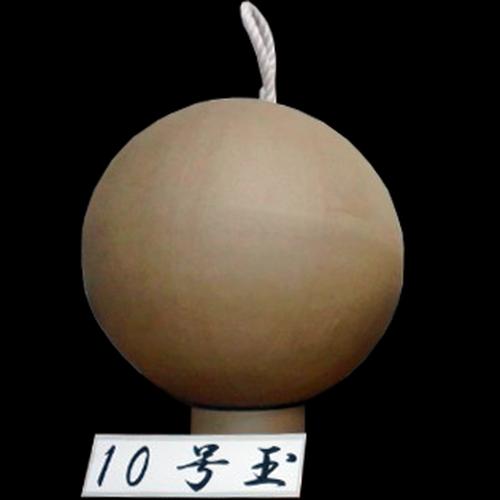 花火レプリカ 10号玉サイズ