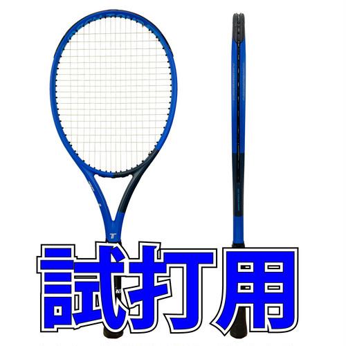 試打用:S-MACH TOUR Ver.3.0 300g【2本セット】
