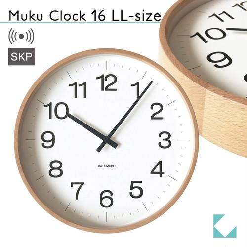 KATOMOKU muku clock 16 LL ナチュラル km-116NARCS SKP電波時計
