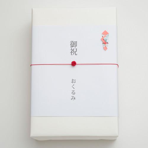 【コンテックス】バスタオルとフェイスタオル2枚セット