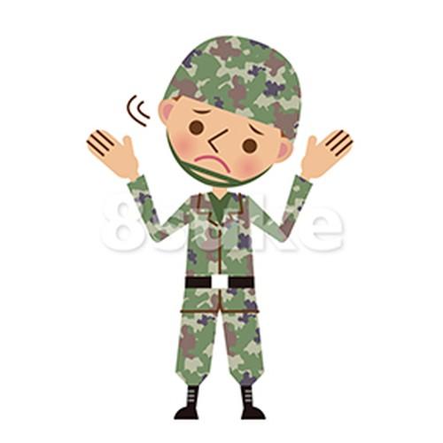 イラスト素材:困った表情の自衛官・軍人(ベクター・JPG)