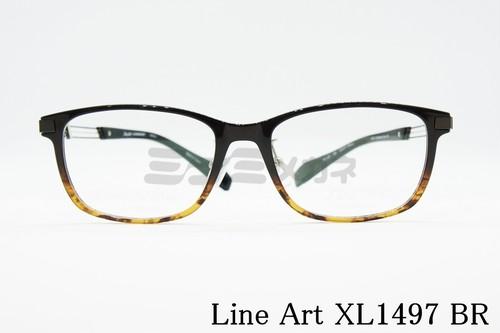【高田純次さん着用】Line Art(ラインアート) XL1497 BR セルフレーム
