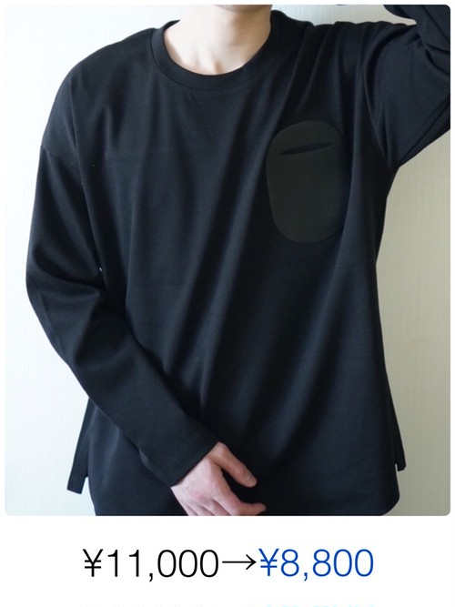BLACK POCKET LONG TEE
