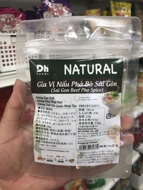 Gia Vị Phở Bò Sài Gòn (SaiGon Beef Pho Spice)
