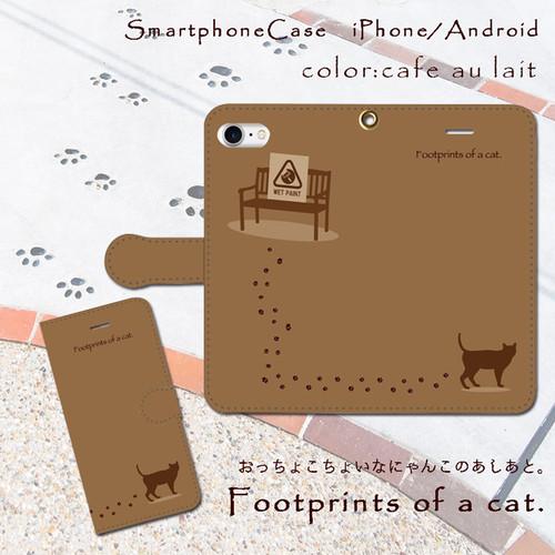 Footprints of a cat.~ねこのあしあと~【カフェオレ】 手帳型スマホケース iPhone/Android