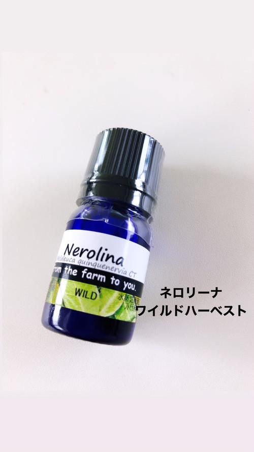 精油(クルッティ】ネロリーナ・ワイルドハーベスト5ml